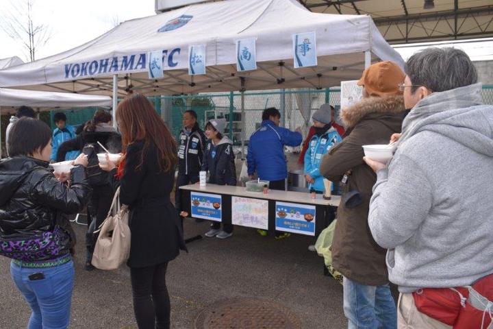 横浜FC 豚汁 武松