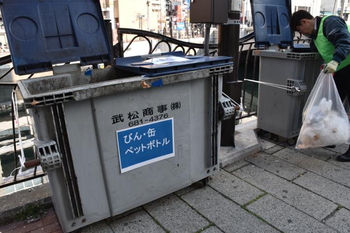 清掃活動 大岡川 武松商事