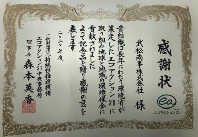 20201223_01