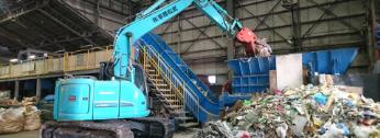 新磯子リサイクル工場
