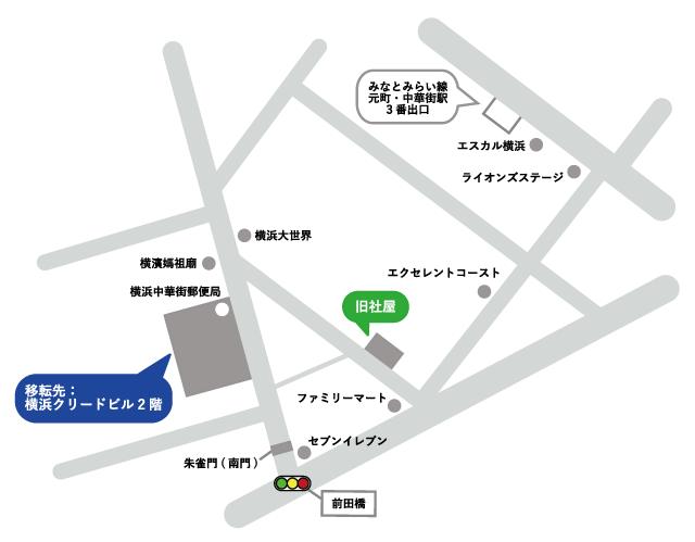 本社移転 地図