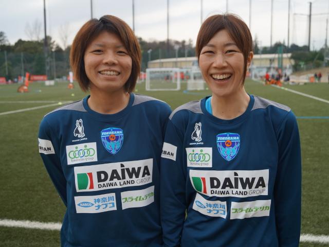 横浜FCシーガルズ 吉田瑞希選手 今井さゆり選手